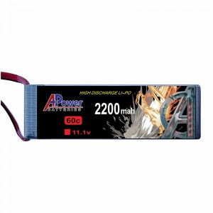 APower High Discharge LI-PO 11.1V 2200mAh 60C Battery