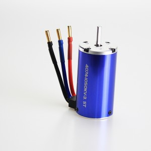 TomCat 1:8 RC Car Brushless Motor 4-Pole 1050KV 3.5T