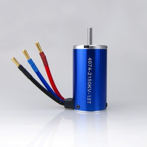 TomCat 1:8 RC Car Brushless Motor 4-Pole 2150KV 1.5T