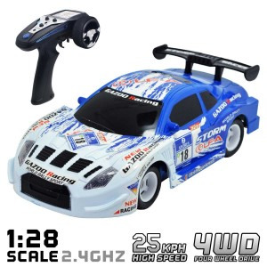 Exhobby Rally Car 1:28 Scale 16mph High Speed with Gyro, Gear & Ball Bearing (785-4 Blue) RTR