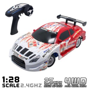 Exhobby Rally Car 1:28 Scale 16mph High Speed with Gyro, Gear & Ball Bearing (785-4 Red) RTR