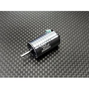 GL Racing GL HT Brushless Motor (3500KV)