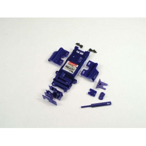 Kyosho DIS - Chassis Small Part Set (