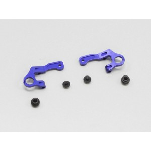 Kyosho Aluminum Upper Arm Set (MR-03)