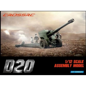 Cross RC D20 1/12 Howitzer Gun Trailer Kit, for Military Vehicles